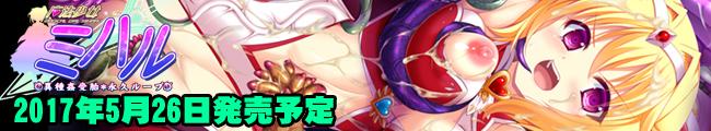 魔法少女ミハル〜異種姦受胎・永久ループ〜